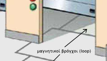 magnitikoi-vrogxoi-cover